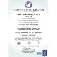 Linyi Qiangsheng Tools Co.,Ltd Certifications
