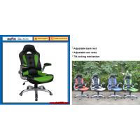 Racing Office Chairs - Computer Desk PC gaming Y-2860 of wuzhijin7322