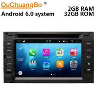 Buy cheap Ouchuangbo auto media kit gps navi android 8.0 for Peugeot 307(2004-2009) from wholesalers