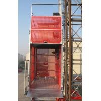China Durable VFD Rack And Pinion Hoists For Oil Fields And Chemical Industry wholesale