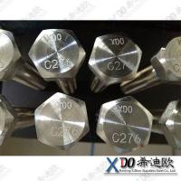 China hastelloy C276 stainless steel hex head full thread bolt wholesale