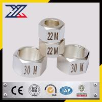 China Silver Coated Stainless Steel Nuts CNC Machining Processes For Metal Conduit wholesale