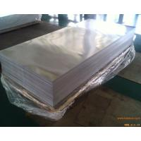 China Aircraft Fuel Tanks 1mm Thin Aluminum Sheet 1100 1050 1060 3003 BV Approved wholesale