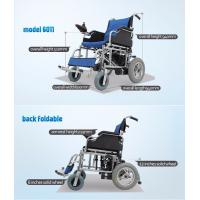 Wholesale China lightweight adjustable power electric wheelchair for disabled (2).jpg