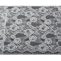 China  Corded Lace Fabric For Wedding Dress  wholesale