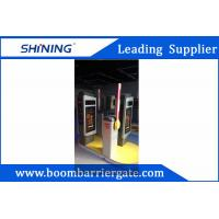 China 70W Boom Automatic Barrier Gate With Intelligent Overheating Protection System wholesale