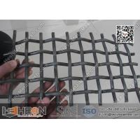 China Vibrating Plant Crimped Wire Screen | Mining Screen Mesh | 15.88 wire diameter wholesale