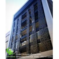 China Perforated Laser Cut Privacy Panels For Curtain Wll Facade Cladding 3mm Thickness wholesale