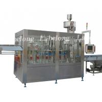 China Automatic Mineral Water/Pure Water Filling Machine For 500ml RFC-W 10-8-4 wholesale