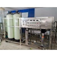 China Ground water Ro water filter treatment equipment systems water purifier ro drinking water purification plant on sale