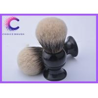 Buy cheap original natural 2 Band Shaving Brushboar bristle hair shaving brush,make up brush from wholesalers