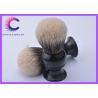 Buy cheap original natural 2 Band Shaving Brushboar bristle hair shaving brush,make up brush from wholesalers