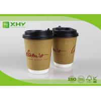 China Food Grade Take Away Flexo Print Custom Printed Paper Cups 4oz - 24oz With Lids wholesale