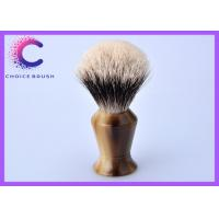 China High moutain white finest badger faux horn handle shaving brush 20*65mm wholesale