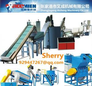 China PET bottle washing line bottle recycling line plastic recycling machine plastic bottle washing machine wholesale