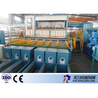 China Paper Pulp Molding Machine For Egg Trays Various Capacity 1000 - 6000PCS Per Hour wholesale