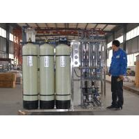 China Compact  commercial ro water purification unit /Integrated RO system wholesale