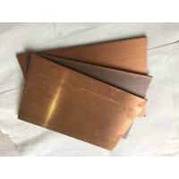 China Rustproof Copper Facade Panels 3mm Thickness , Outside Wall Cladding Panels  wholesale