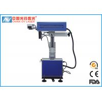 China 50W Jewelry Laser Marking Machine Fiber Laser Printer for Gold and Silver Ring on sale