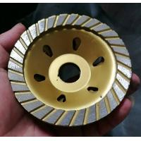 Buy cheap China Manufacture Diamond Circular Saw Blade TY097 from wholesalers