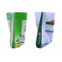 China Bopp Laminated Horse Feed Sacks Wpp Pp Woven Bags 50kg For Chemicals Industry wholesale