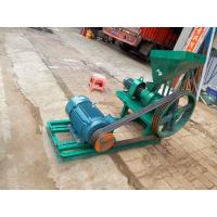 China Floating fish feed pellet mill/ animal feed pellet extruder mill machine wholesale