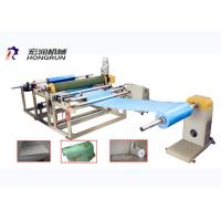 China Environmental EPE Foam Sheet Extrusion Line Without Glue Floor Insulation wholesale