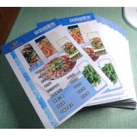 Buy cheap Menu Made By Pvc Plastic Cards from wholesalers