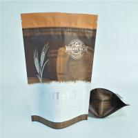 Buy cheap Doypack Pouch Loose Tea Bags Packaging Stand Up Zipper Lock Custom Printing from wholesalers