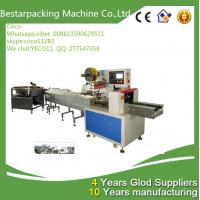 China Automatic packaging machine with revolving feeder wholesale