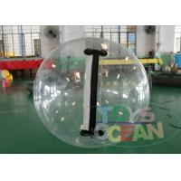 China Human Sized Hamster Ball Inflatable Walking Ball Floating Clear Colored wholesale