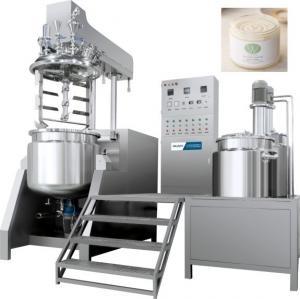 China Integrating Blending Stirred Tank Cosmetic Emulsifying Machine wholesale