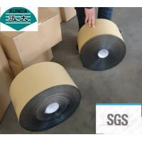 China xunda joint wrapping tape for pipe joints or welding similar with  polybit brand tapes wholesale