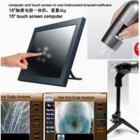 Quality portable polarizing function for dark skin pigment skin analyzer machine with for sale