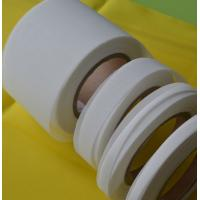China Narrow Liquid Filter Bags 2cm - 70cm ,100 Micron Polyester Filter Bag on sale