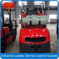 Wholesale 1T-7T LPG Forklift Truck   2-2.5T Gasoline /LPG Forklift from china suppliers