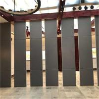 China Anodized Aluminum 6063-T6 Track Soundproof Operable Classroom Partition Wall wholesale