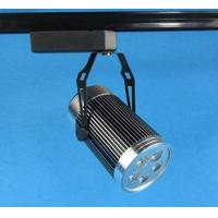 China Residential 5 Watt / 5 x 1W Bridgelux Outdoor LED Track Lighting Fixtures 45°, 60° 450lm wholesale