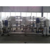 China 1t/h---6t/h stainless steel frame commercial ro water purification unit /Integrated RO system wholesale