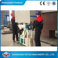 Quality Flat Die Animal Feed Pellet Machine , Wood Pellet Mill for animal husbandry and aquaculture for sale