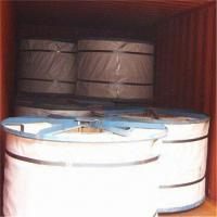 China PC Strand with PE and Plastic Coating wholesale