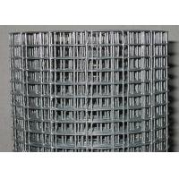 China PVC Coated Wire Welded Mesh Rolls 1 Inch 2 x 2cm Used For Mesh Fence wholesale