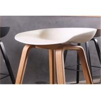 China Plastic Seat Wood Leg Modern Furniture Chairs Modern Backless Counter Stools wholesale