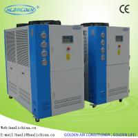 China CE Industrial Air To Water Type Chiller Refrigerated Plastic Chiller For Cooling Beer And Food Production Machine wholesale