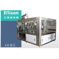 China Double Vaccum Plastic Bottle Carbonated Beverage Filler With Counter Pressure Method wholesale