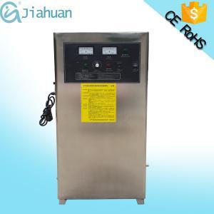 China ozone generator for laundry, laundry washing ozone generator, laundry ozone machine on sale
