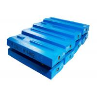 China 295 Kg Blue Crusher Blow Bars For Desulfurization Plant CE Approval wholesale