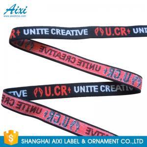 China Nylon / Polyester / Cotton Soft Underwear Jacquard Elastic Waistband Reflective Tape wholesale