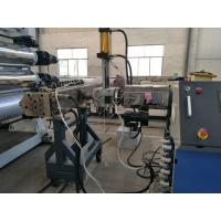 China CE WPC Foam Board Machine , Twin Screw Wpc Board Production Line Extruder wholesale
