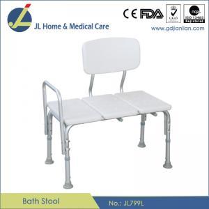 China #JL799L – Adjustable Height Shower Transfer Bench With Armrests & Backrest on sale